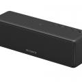 Loa Sony H.EAR GO SRS-HG1