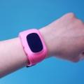 Đồng hồ định vị Wonlex Q50